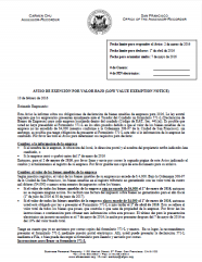 Low Value Exemption Notice (Spanish - Aviso de exención por valor bajo)
